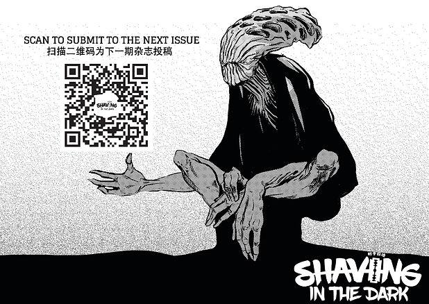 shaving call.jpg