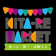 KITAREMARKETロゴ(背景透明・グリーン).png