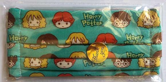 Harry Potter-Kid size