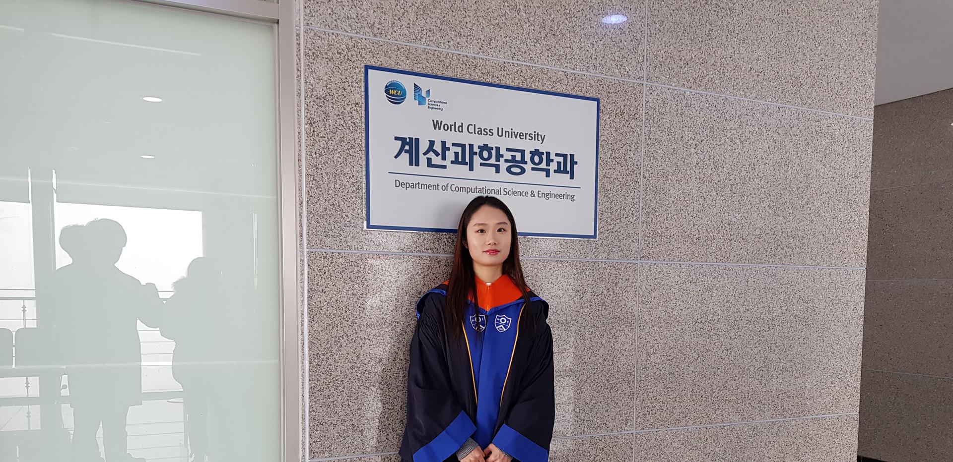 2018년 2학기 김한울(석사과정) 졸업식