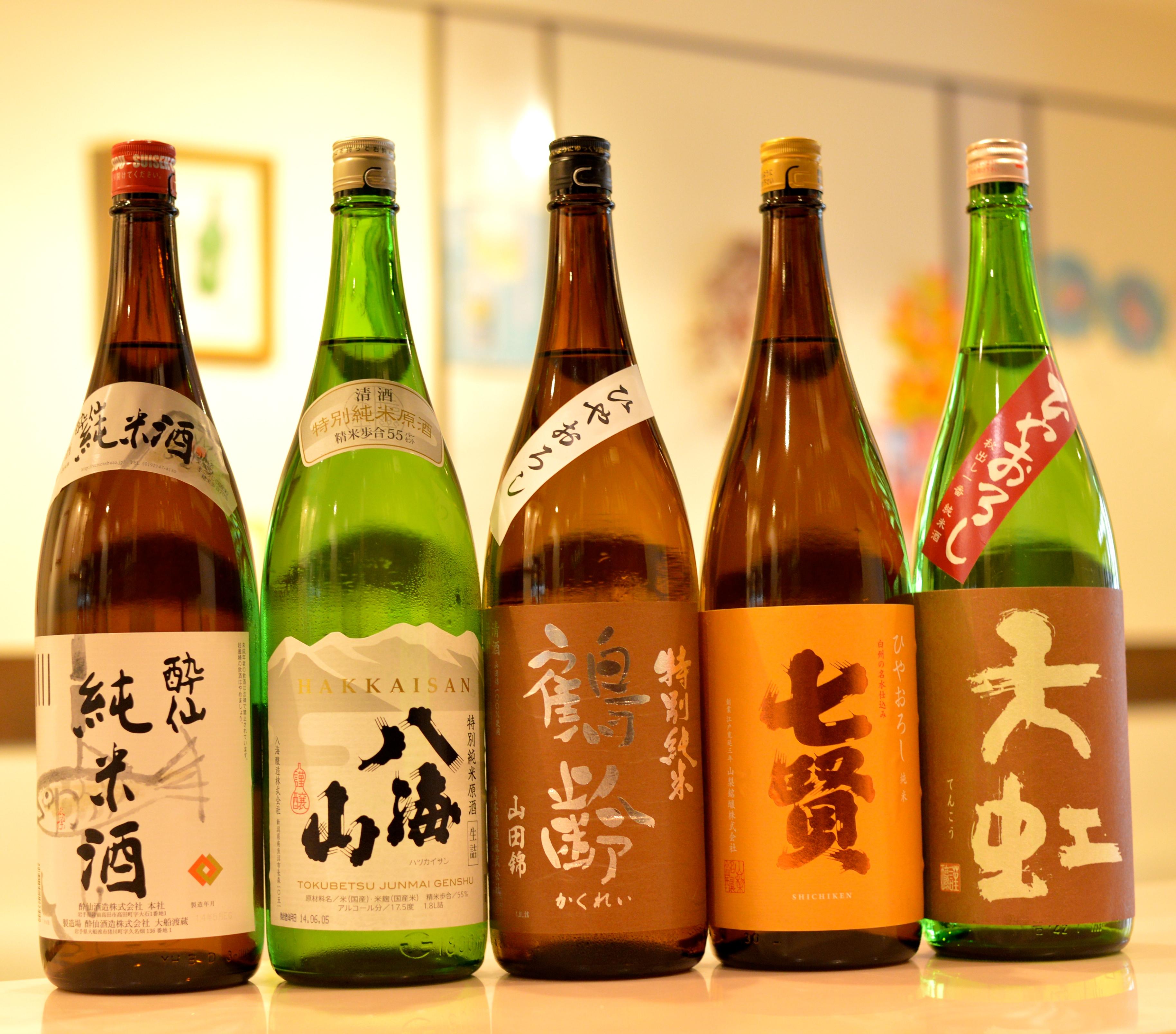 季節の純米酒、純米吟醸を8種類お楽しみ頂けます。