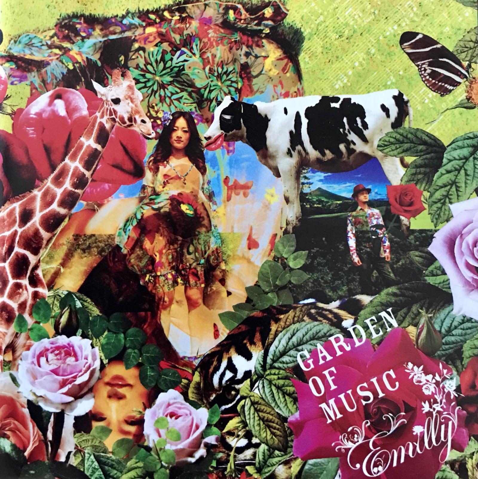 Emily Garden of Music