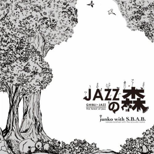 Jazzの森-GHIBURI×JAZZ-