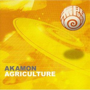 赤門「AGRICULTURE」