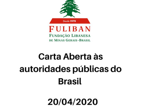 Carta Aberta às autoridades do Brasil