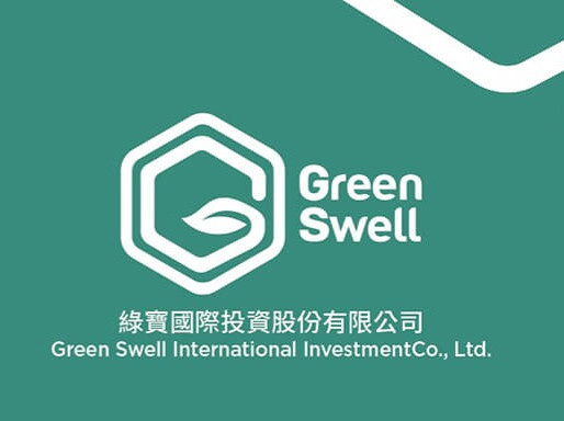 Green Swell Official is now online!