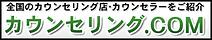 スクリーンショット 2016-04-08 13.44.27_edited_edi