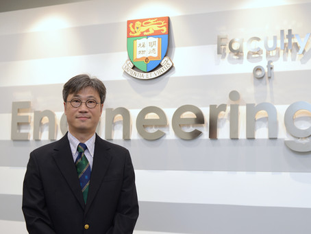 Professor Alfonso Ngan receives the prestigious Guanghua Engineering Science and Technology Prize
