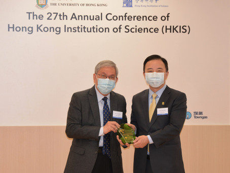 27th Annual Conference of Hong Kong Institution of Science
