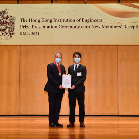 HKIE Trainee of the Year Award 2020