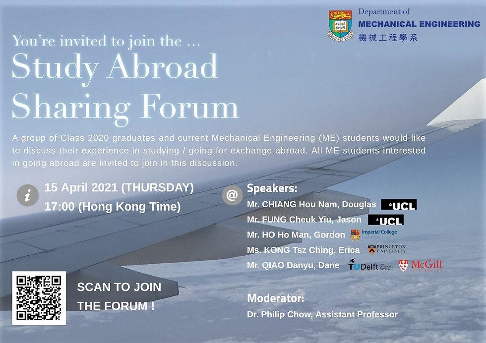 Study Abroad Sharing Forum.jpg