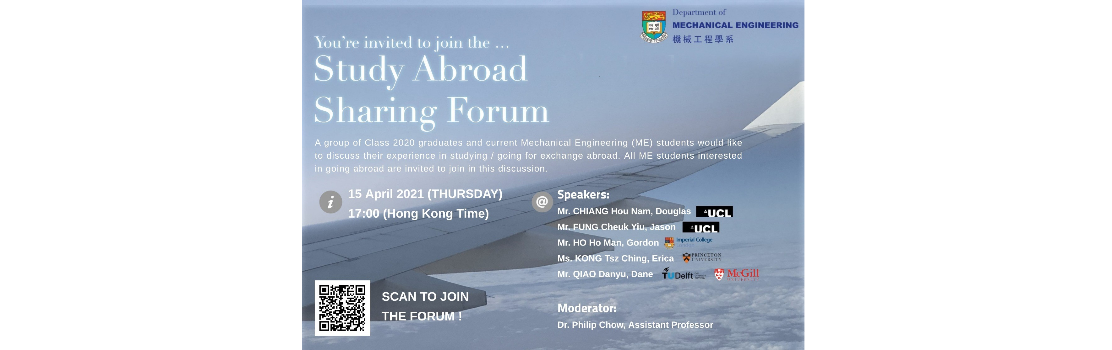 Study Abroad Sharing Forum_banner