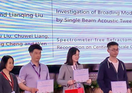 Dr Siyi Min Wins the Best Conference Poster Award at the IEEE-NEMS 2021