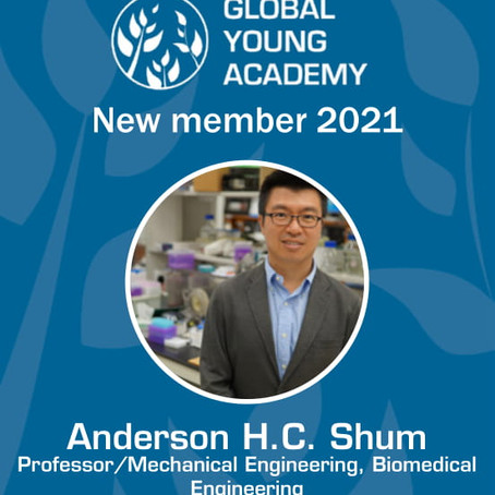 Prof. Anderson Shum was selected as a member of the Global Young Academy