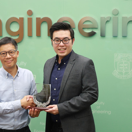 HKU Faculty Outstanding Teaching Award 2019-2020