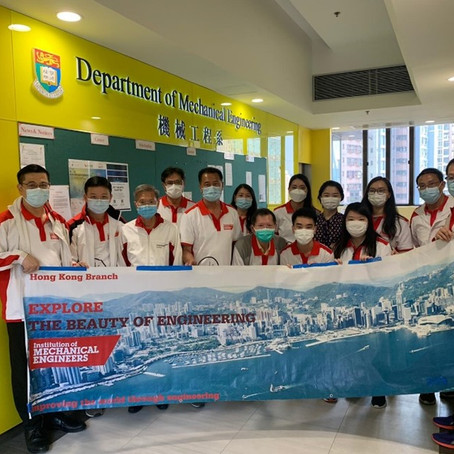 IMechE The Greater China Design Competition
