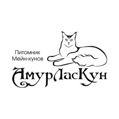логотип для питомника