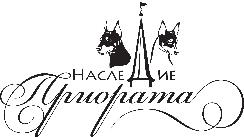 Логотип - фирменный персонаж