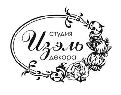 логотип для студии декора