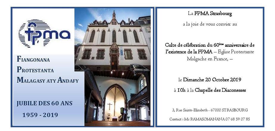 invitation_Jubilé_V3.jpg