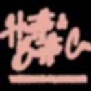 Hustle&Bustleco._portrait-pink-logo-tran
