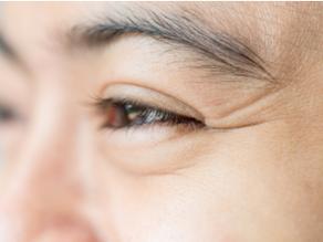 The Secret To Having Lesser Wrinkles