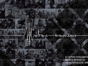 """Истории героев """"Бессмертного полка"""" - на телеканале ЭФИР Нижнекамск"""