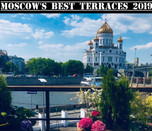 MOSCOW'S BEST TERRACES 2019