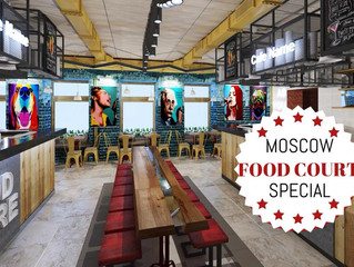 THE BEST & MOST STYLISH FOOD COURTS
