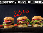 MOSCOW'S BEST BURGERS 2019
