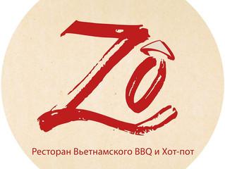 ZO VIETNAMESE BBQ & HOTPOT