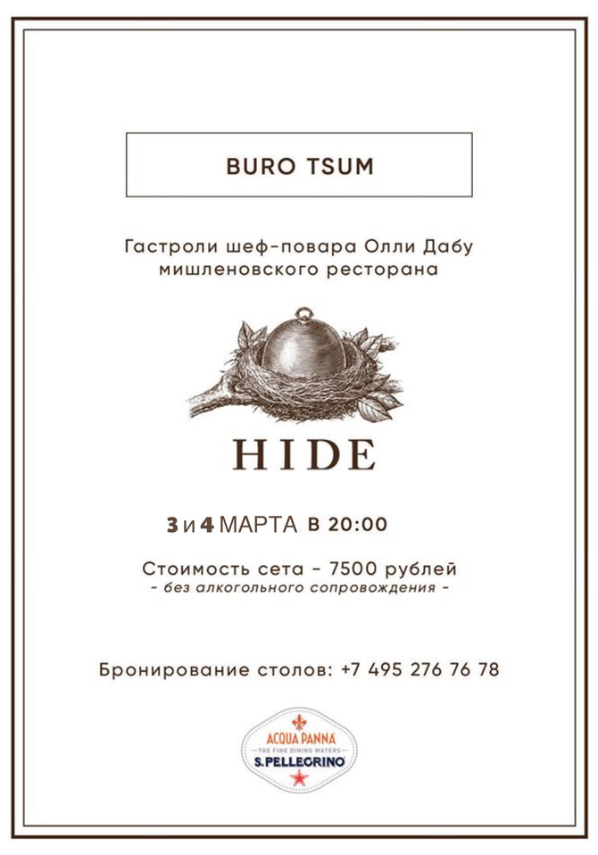 1-MICHELIN-STAR RESTAURANT HIDE LONDON AT BURO TSUM