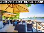 MOSCOW'S BEST BEACH CLUBS