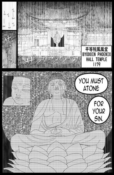 Amida's Judgement