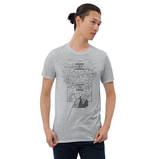 Rabbit and Toad T-Shirt