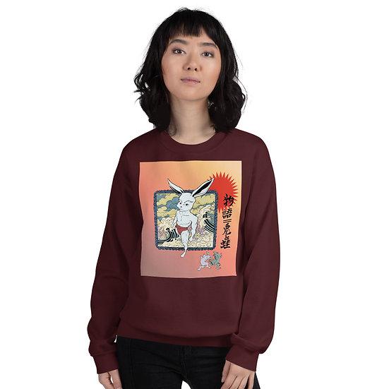 Rabbit and Toad Sweatshirt