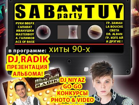 """""""SABANTUY PARTY"""" (17 ИЮЛЯ / КРЦ """"Арбат"""")"""