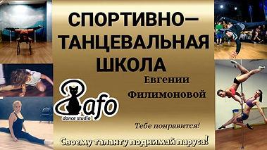 IMG-20200603-WA0007_edited_edited.jpg