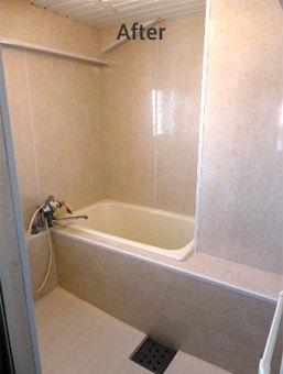 お風呂のリフォームなら栃木県のO_zaki home