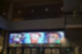 Screen Shot 2018-06-27 at 13.48.42.png