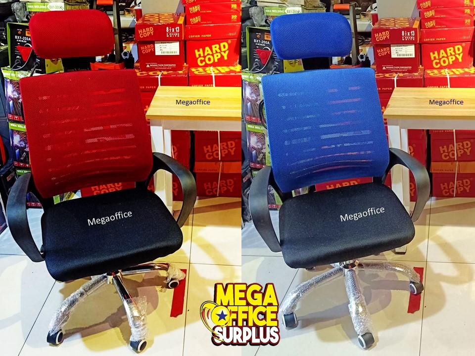 Highback Swivel Mesh Chair megaoffice