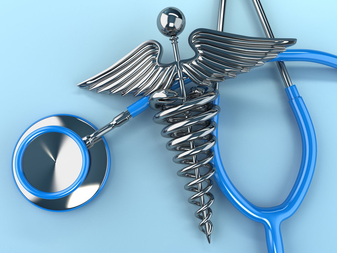 What is an Online Medical Consultation?