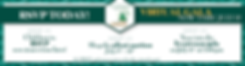 CSCP Web July Gala-02.png