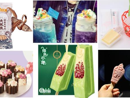 Chinese Ice Cream Market Trends