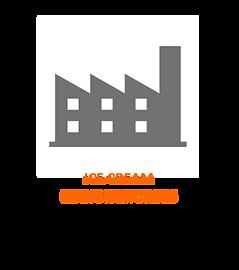 Our CLIENTS - Manufacturers - No border.
