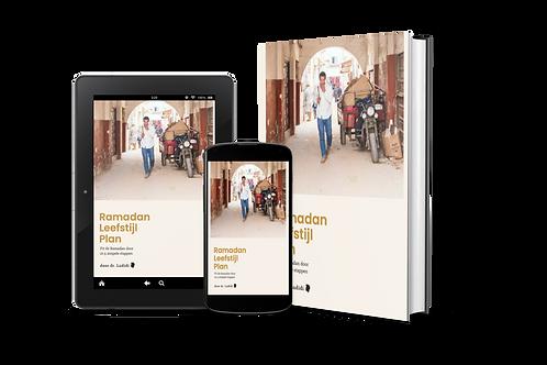 Ramadan Leefstijl Plan E-book [NL]