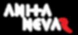 Anita Nevar Erotic Artist Logo_