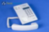 kxt7703 telefono