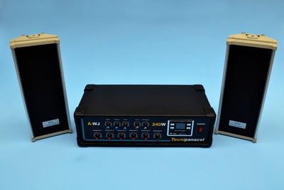amplificador para voceo perifoneo o musica ambiental especial para central telefonica panasonic
