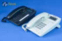 telefono panasonic KX-T7716